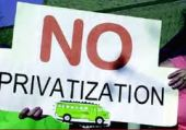 Privatize or NOT!