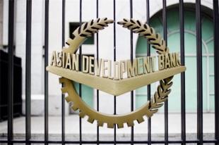 Asiandevelopmentbank