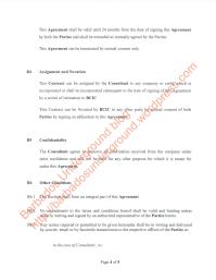BCCI -page4