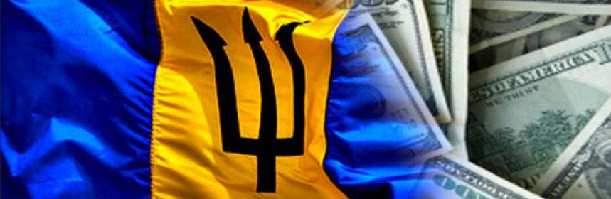 Betting and gaming commission barbados underground progressive blackjack betting